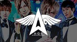 『A・G・Eオフィシャルサイト』