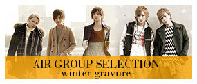エアーグループ SELECTION-Winter Gravure-