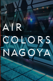 AIR COLORS NAGOYA