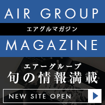 AIR GROUP MAGAZINE